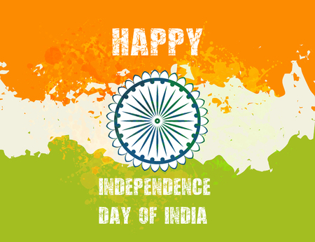 red indian: Ornametal poster Independence Day of India. It celebrated annually on August 15. Invitation card in vector. Kaleidoscope, medallion,  india, arabic