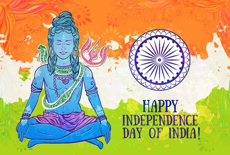 Ornametal poster Independence Day of India. It celebrated annually on August 15. Invitation card in vector. Kaleidoscope, medallion,  india, arabic Bright flyer Shiva also known Mahadeva the great God Illustration