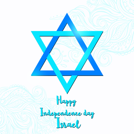 zion: Gretting card Happy independence day of Israel. Blue color. Vector illustration Illustration