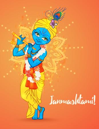 vedic: Ornament card with Lord Shri Krishna birthday. Illustration in vector art. Happy Janmashtami Day Hindu. Vedic Feast India. Use for banners, card, wallpaper, print. Cartoon little baby krishna image Illustration