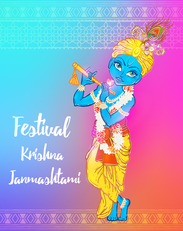 radha: Ornament card with Lord Shri Krishna birthday. Illustration in art. Happy Janmashtami Day Hindu. Vedic Feast India. Use for banners, card, wallpaper, print. Cartoon little baby krishna image Illustration