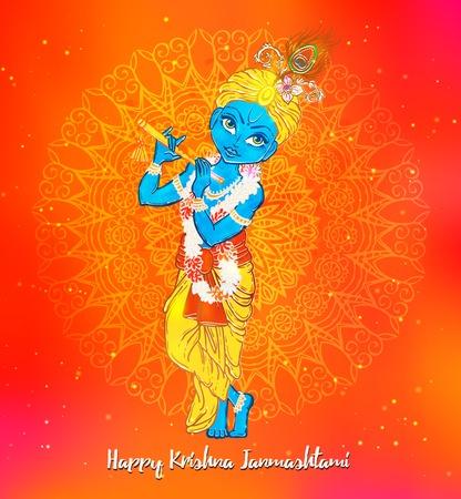 rama: Ornament card with Lord Shri Krishna birthday. Illustration in  art. Happy Janmashtami Day Hindu. Vedic Feast India. Use for banners, card, wallpaper, print. Cartoon little baby krishna image