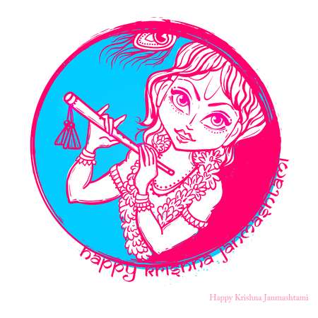 radha: Ornament card with Lord Shri Krishna birthday. Illustration in vector art. Happy Janmashtami Day Hindu. Illustration