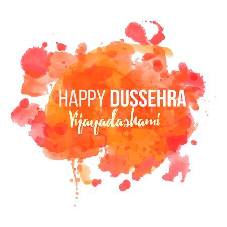 epic: Ornament card with of Maa Durga. Illustration of Happy Navratri. Happy Maha Shivaratri happy dussehra