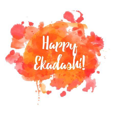 hinduismo: Ekadasi feliz. En el hinduismo y el jainismo días considerados especialmente auspicioso Ekadasi. celebración del festival hindú en la India. Vector ilustración de fondo Vectores