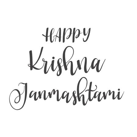 vedic: Ornament card with Lord Shri Krishna birthday. Illustration in vector art. Happy Janmashtami Day Hindu. Vedic Feast India. Use for banners, card, wallpaper, print. Cartoon little baby krishna image. Inscription  lettering calligraphic