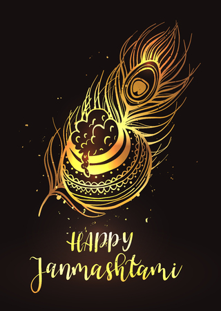 Ornament gold card with Lord Shri Krishna birthday. Illustration in vector art. Happy Janmashtami Day Hindu. Vedic Feast India. Use for banners, card, wallpaper, print. Cartoon little baby krishna image.  Inscription  lettering