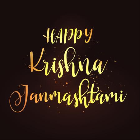 mahabharata: Ornament gold card with Lord Shri Krishna birthday. Illustration in vector art. Happy Janmashtami Day Hindu. Vedic Feast India. Use for banners, card, wallpaper, print. Cartoon little baby krishna image.  Inscription  lettering calligraphic