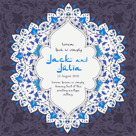 ビクトリア朝様式のイスラム教花柄装飾。従来、イスラム教、アラビア語、インド、オスマン モチーフ、要素。カフェ、レストラン、ショップ、印