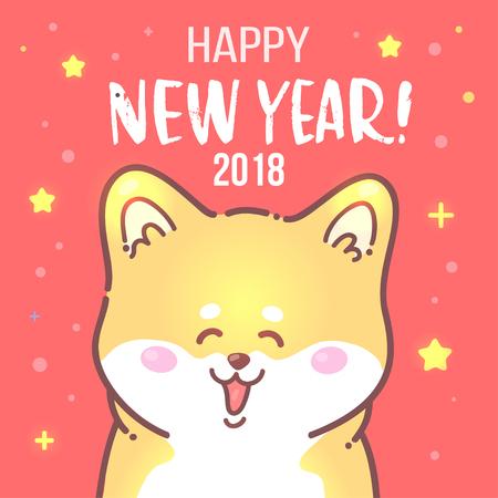 Carte de voeux Bonne année. Illustration vectorielle d'un chien chouette. Un animal mignon donnera de la joie et de la bonne humeur.
