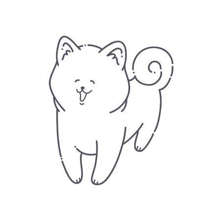 Carte de voeux bonne année. Illustration vectorielle d'un chien coquine. Un animal mignon donnera de la joie et de la bonne humeur. Vous pouvez utiliser pour des invitations, des impressions de vêtements, des modèles et des bannières.