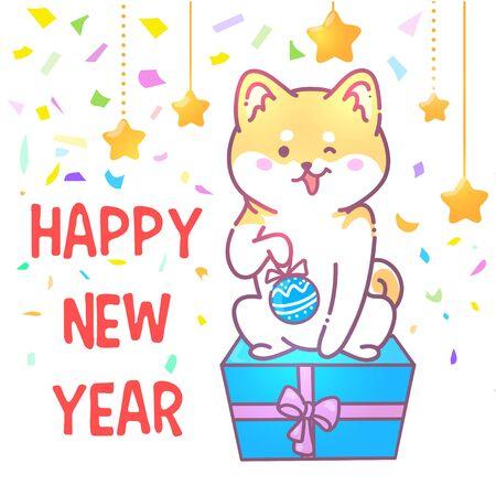 Carte de voeux Bonne année. Illustration vectorielle d'un chien chouette. Un animal mignon donnera de la joie et de la bonne humeur. Vous pouvez utiliser pour des invitations, des impressions de vêtements, des modèles et des bannières.