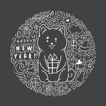 Illustration de Doodle de chien de la chienne; Animal mignon avec texte Happy New Year qui peut être utilisé pour des invitations, des impressions de vêtements, des modèles et des bannières en illustration en noir et blanc.