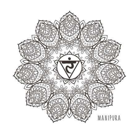 Manipura Third chakra vector illustration. Black and white Color. Stock fotó - 155476746