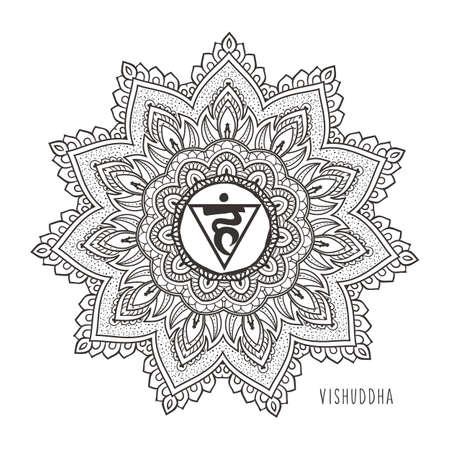 Vishuddha Fifth chakra vector illustration.Throat chakra symbol. Black and white Color. Illusztráció