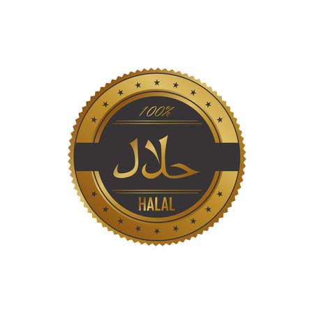ハラール ゴールデン ラベル  イラスト・ベクター素材