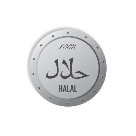 halal label