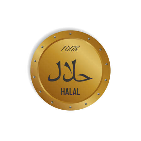 gold halal label Vector