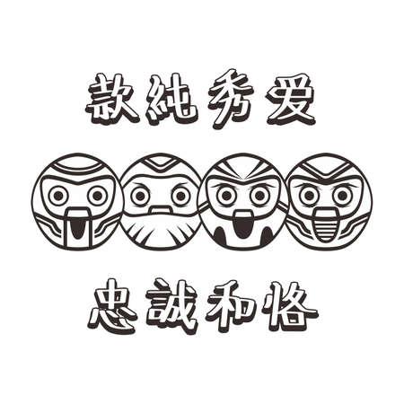 truthfulness: daruma doll kanji japanese art