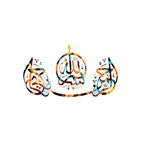 moslem: islamic abstract calligraphy art theme vector illustration Illustration