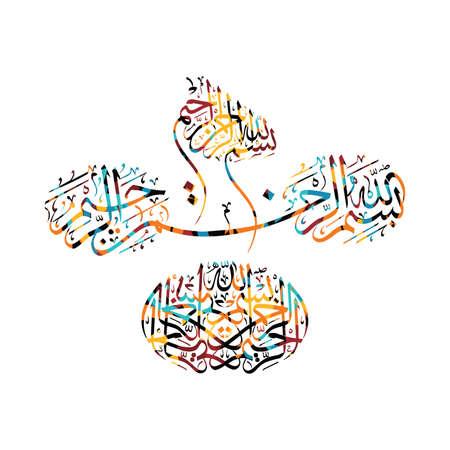islamic abstract calligraphy art theme vector illustration Ilustração