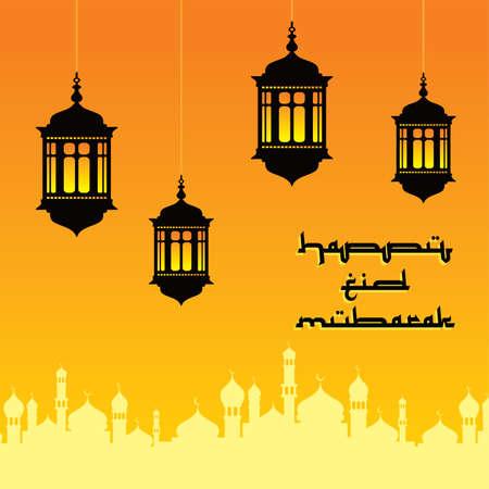 ramadhan: islamic ramadhan mubarak art theme vector illustration