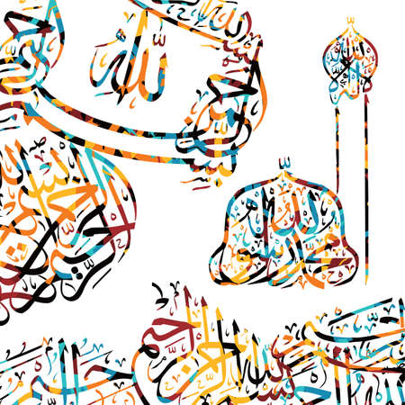 islamico arte della calligrafia tema illustrazione grafica vettoriale