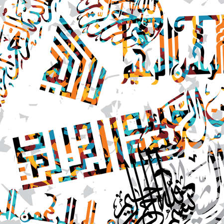 masjid: islamic abstract calligraphy art ramadan kareem theme vector illustration
