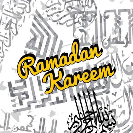 verses: islamic abstract calligraphy art ramadan kareem theme vector illustration