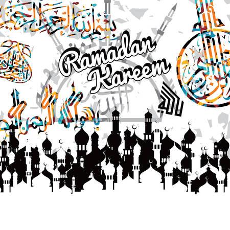 religious celebration: islamic abstract calligraphy art ramadan kareem theme vector illustration