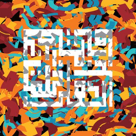 verses: islamic abstract calligraphy art theme vector illustration Illustration