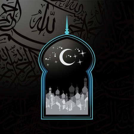 イスラムの抽象的な書道アート テーマ ベクトル イラスト