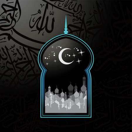 islamic abstract calligraphy art theme vector illustration Illustration