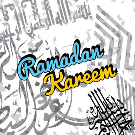 pilgrimage: islamic abstract calligraphy art ramadan kareem theme vector illustration