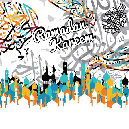 hajj: islamic abstract calligraphy art ramadan kareem theme vector illustration