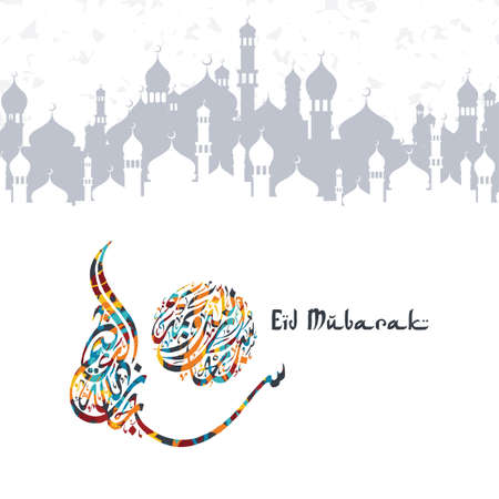 Happy eid mubarak greetings arabic calligraphy art theme vector happy eid mubarak greetings arabic calligraphy art theme vector illustration vector m4hsunfo Images