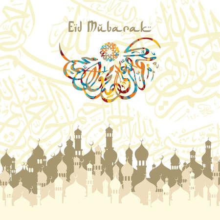 happy eid mubarak greetings arabic calligraphy art theme vector illustration