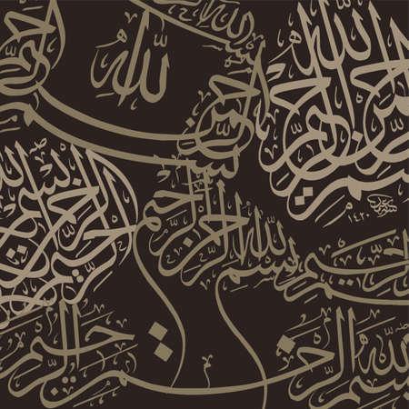 islamic calligraphy: brown islamic calligraphy background theme vector art illustration