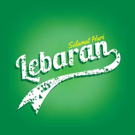 happy eid mubarak muslim celebration of ramadan kareem vector