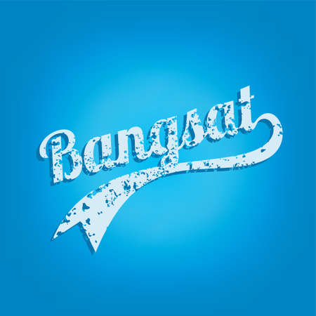 curse: Bangsat - Indonesian language cursive curse taunt word vector
