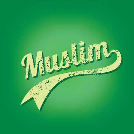 muslim islam believe grungy text varsity vector art Ilustração
