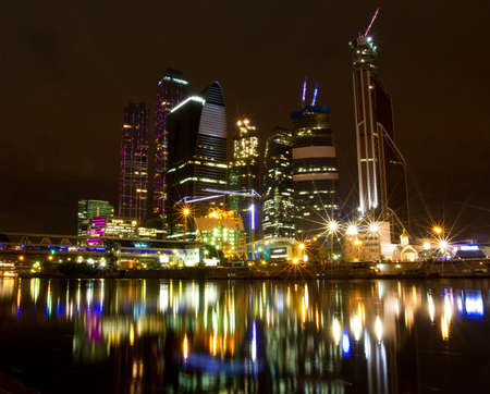 moskva river: Moscow city, Big business center in Moscow in the night