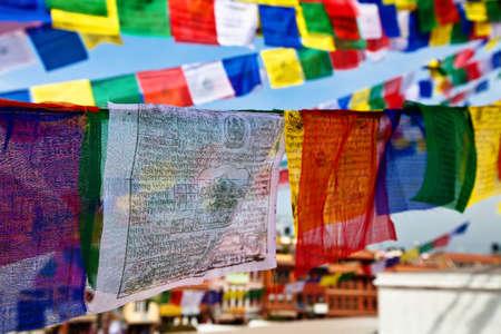 kathmandu: close up of prayer flags in Kathmandu, Nepal