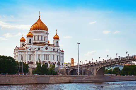 moscow: Moscow, Russia