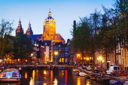 luz roja: Amsterdam by night,  Red Lights district, Netherlands