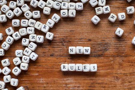 新しいルール
