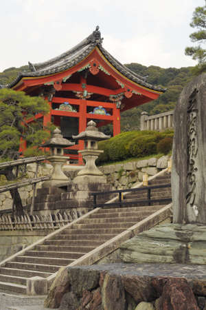 Gateway of Kiyomizu-dera temple, Northern Entrance; Kiyomizu-dera is one of the most famous and most visited temples in Kyoto, famous for its water. Kyoto, Japan Stock Photo - 8762748
