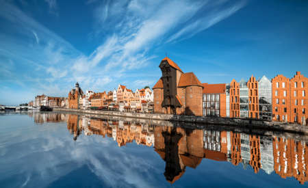 Cityscape of Cityscape of Gdansk