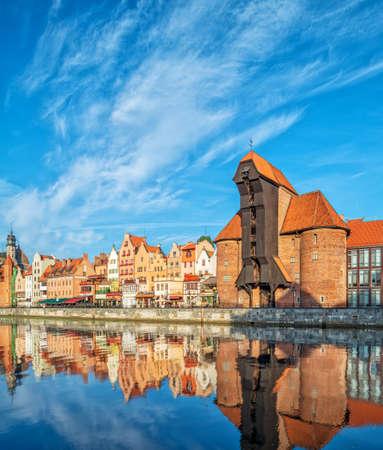 gdansk: Cityscape of Gdansk with reflection