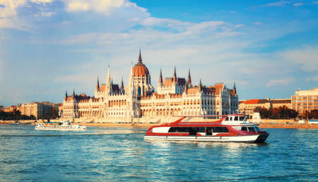 Parliament building in Budapest, Hungary on a bright sunny day from across the river. Toned image. Stock Photo